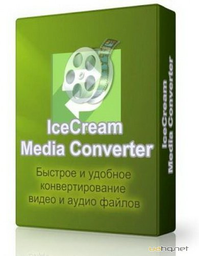 Icecream Media Converter 1.33