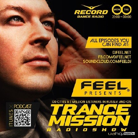 DJ Feel - TranceMission (05-02-2015)