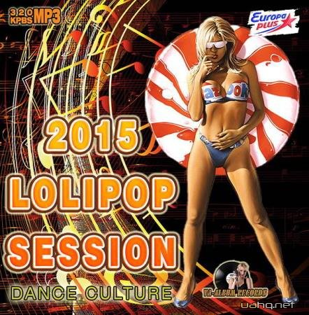 Lolipop Dance Culture (2015)