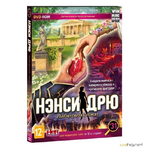 Nancy Drew: Legend of Lies / Nancy Drew: Лабіринт брехні (2014/RUS/ENG)