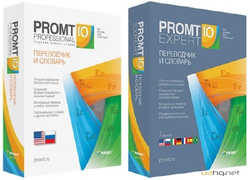PROMT Professional 10 Build 9.0.526 Final + PROMT Expert 10 Build 9.0.521 + PROMT 10 Dictionary Collection (2015/RUS/ENG)