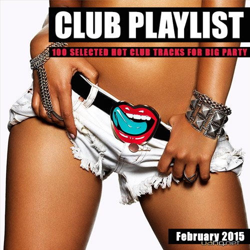 Club Playlist February 2015 (2015)