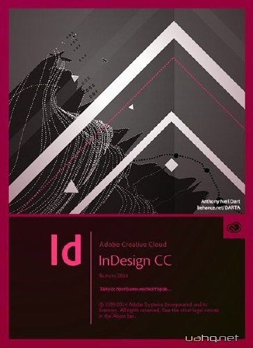 Adobe InDesign CC 2014.2 10.2.0.69 RePack by D!akov (2015/RUS/ENG/UKR)