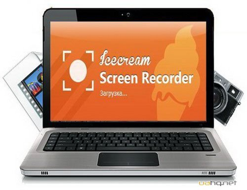 Icecream Screen Recorder 1.37 (ML/Rus)
