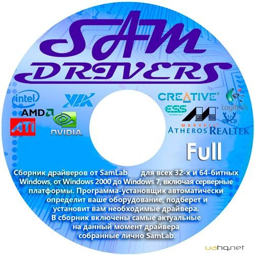 SamDrivers 15.2 Full (2015/ML/RUS)