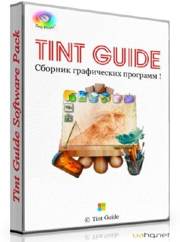 Tint Guide Software Pack DC 19.02.2015