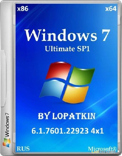 Windows 7 Ultimate SP1 by Lopatkin 6.1.7601.22923 4x1 (x86/x64/2015/RUS)