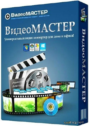 ВидеоМАСТЕР 5.0 Rus Portable by SamDel