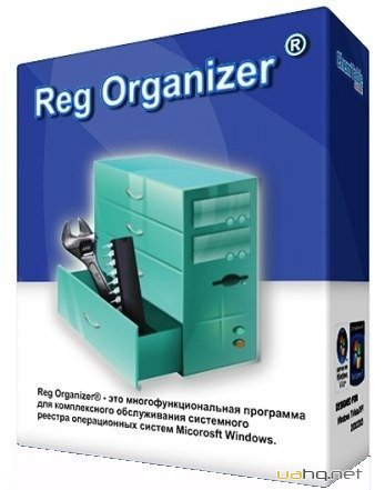 Reg Organizer 7.0 Final DC 22.02.2015 RePack/Portable by Diakov