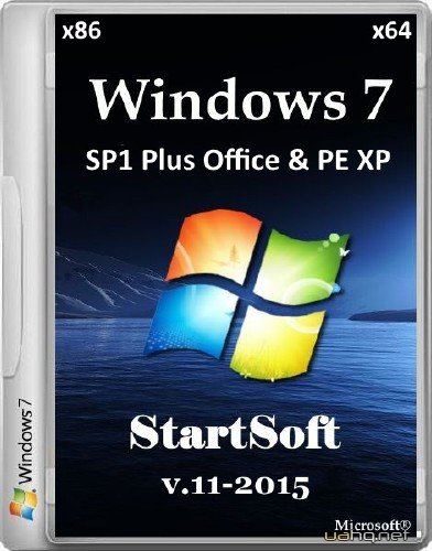 Windows 7 SP1 Plus Office & PE XP StartSoft 11-2015 (x86/x64/2015/RUS)