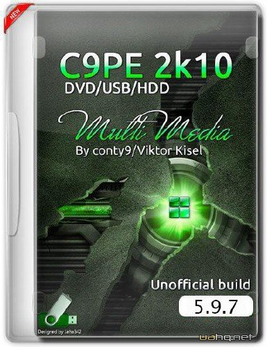 C9PE 2k10 CD/USB/HDD 5.9.7 Unofficial (2015/RUS/ENG)