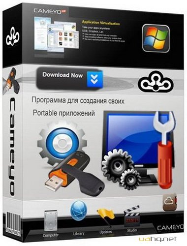 Cameyo 2.7.1291 Portable Multi/Rus