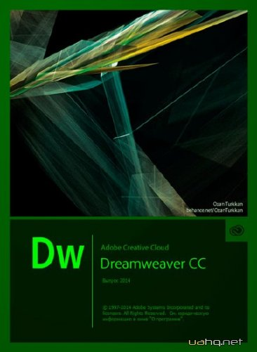 Adobe Dreamweaver CC 2014.1.1 Build 6981 RePack by D!akov