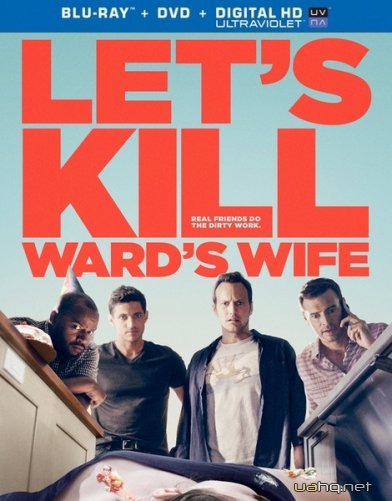 Вб'ємо дружину Уорда / let's Kill Ward's Wife (2014) HDRip / BDRip 720p
