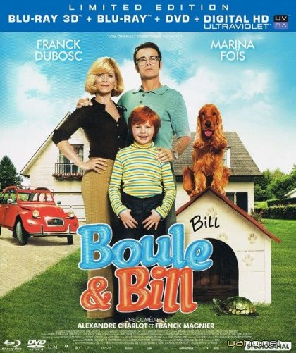 Буль и Билл / Boule & Bill (2013/BDRip 720p/HDRip/1400Mb/700Mb)
