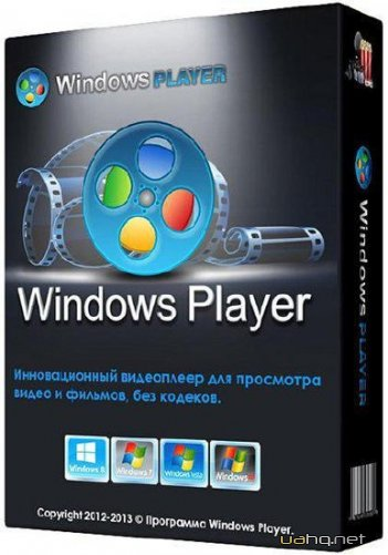 Windows Player 2.10.2.0 (Rus)