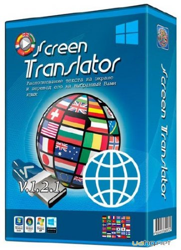 Screen Translator 1.2.1 Rus + Portable