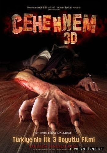 Інферно 3D / Cehennem 3D [2010/DVDRip/iPhone/iPod Touch / iPad]