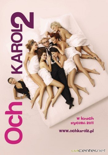 Ох, Кароль 2 / Och Karol 2 [2011/DVDRip/iPhone/iPod Touch / iPad]